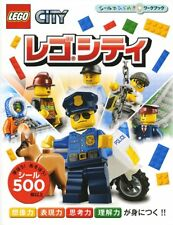 Lego City Sticker Work Book w/Stickers