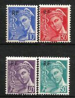 FRANCE 1944 Type MERCURE YT n° 657 à 660  neufs ★★  luxe / MNH