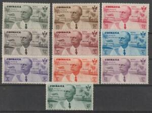 ITALIAN COLONIES CYRENAICA 1934 Airmail Rome-Mogadiscio MLH / N7193