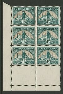 South Africa 1933-48 1½d with Flag on chimney at right R 20/2 SG 57cdw Mnh.