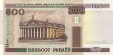 BIELORUSSIE/P27b //Billet(s) de  500 ROUBLES-2000