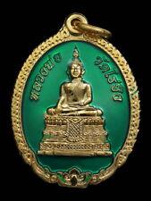 THAI AMULET BUDDHA LP WAT RAIKHING OVAL GREEN ENAMEL PENDANT DECORATIVE NECKLACE