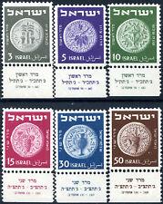 ISRAËL N° 21/6 NEUFS** SÉRIE COMPLÈTE AVEC TAB