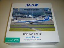 "1/200 Hogan ANA Official Boeing 787-9 ""ANA's 50th 787"" JA882A NH20111"