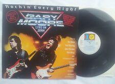 GARY MOORE ROCKIN EVERY NIGHT GERMAN 12 INCH VINYL LP ORIGINAL 1986 MEGA RARE !