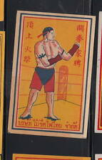 Ancienne   étiquette Allumettes Japon   AAA9368 Boxe  Thai  Burma ?