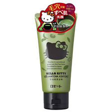 [ROSETTE] Cleansing Paste Uji-Matcha Kintoki GREEN TEA Facial Wash Cleanser 120g