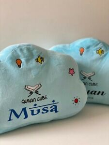 Personalised Quran Cube Dua Pillows, Blue , Yellow Pink available Gift