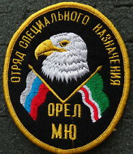 RUSSIAN  SPETSNAZ EAGLE embroidered patch  #155 large
