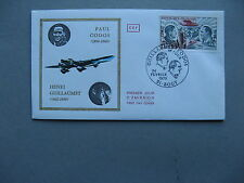 FRANCE, cover FDC 1973, aviation Codos Guillaumet, aeroplane (cover brown)