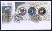 ISRAEL 2003 STAMPS ARMENIAN CERAMICS JERUSALEM SOUVENIR SHEET BIBLE ART FDC