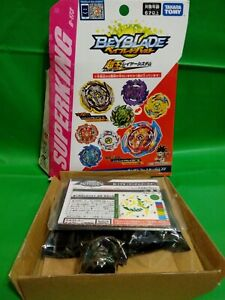 Takara Tomy Beyblade  Superking Vol. 22 B-173 05 Hell Salamander outer confirmed