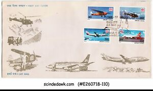 INDIA - 1979 AIR MAIL INDIA 80 / AVIATION AIRCRAFT HELICOPTER 4V FDC