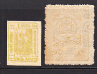 India States 2 Stamps Unused (8434)