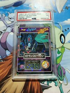 Mewtwos Machine Team Rocket MEIJI Prism 1998 PSA 7 Promo Japanese Pokemon Card