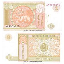 Mongolia 1 Tugrik 1993  P-52 1st Prefix 'AA' Banknotes  UNC