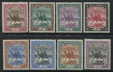 Sudan 1897 set mint o.g.