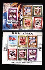 Korean Space Postal Stamps