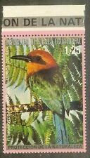 Equatorial Guinea - 1974 - Mexican Motmot (Momotus mexicanus) - MNH Stamp