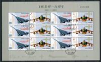 CHINA PRC 2003-14 Flugzeuge Aircraft Airplanes 3462-63 Kleinbogen Gestempelt CTO