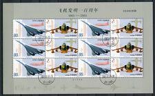 La Cina PRC 2003-14 aerei Aircraft Airplanes 3462-63 piccoli archi timbrato CTO