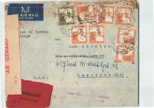 PALESTINE 1940 8v ON AIRMAIL EXPRESS CENSORED COVER FROM TEL-AVIV TO USA