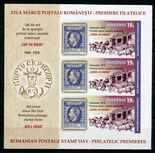 Romania 2018 MNH Stamp Day Philately Premieres 5x 3v Impf M/S Stamps on Stamps