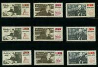 1970 Poland Stamps Soviet Lenin, 3 Complete Sets, MINT, UNC, NH, SC# 1728-1730