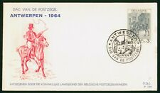 Mayfairstamps Belgium FDC 1964 Messenger on Horse First Day Cover wwr_12053