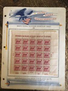 Scott #630 MNH Battle of White Plains Sheet - 1926 U.S. Stamps