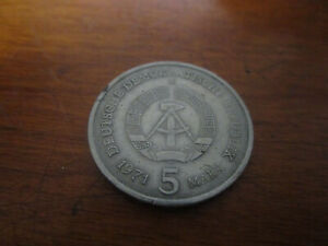 EAST GERMANY DDR 5 MARKS COIN 1971 BERLIN