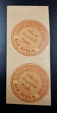 Egypt Saudi Arabia  jeddah Gedda interpostal seal 1873? very rare
