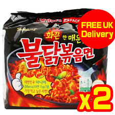 SAMYANG KOREAN SPICY HOT CHICKEN RAMEN NOODLES HALAL - 10 PACKS