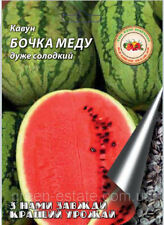 Watermelon Seeds A barrel of honey 10 seeds Ukraine D