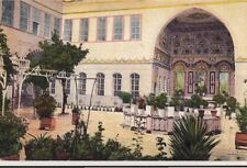 Postcard Maison Stambouli Damas Syria