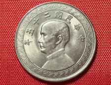 China Coin , 5 Fen 1936 XF-UNC