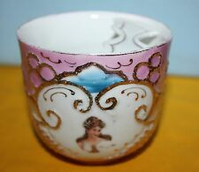 VINTAGE PINK & WHITE CERAMIC HAND-DECORATED MUSTACHE COFFEE CUP WITH GOLD TRIM