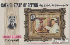 aden - kathiri state Bloc 2a (complète edition) neuf avec gomme originale 1966 P