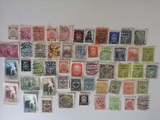 50 Different Latvia Stamp Collection - Pre 1940