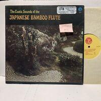 Exotic Sounds Of Japanese Bamboo Flute Olympic VG(+)/VG+ World Folk