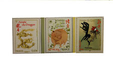 Timbres France lot de 3 TP horoscope chinois issus de blocs