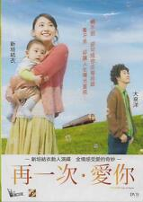 Twilight Saya in Sasara DVD Aragaki Yui Oizumi Yo Japanese NEW Eng Sub R3