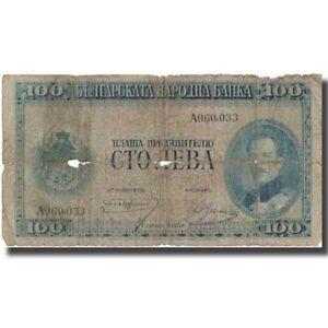 [#573807] Banknote, Bulgaria, 3 Leva, 1925, 1925, KM:81a, VG(8-10)