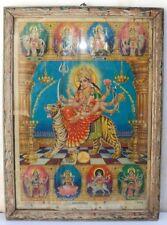 Vintage Collectible Nav Durga litho Print Old 9 Goddess Amba Litho Print Framed