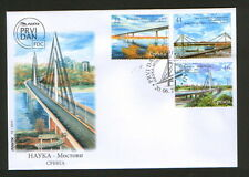 SERBIA-FDC-SCIENCE-BRIDGE-2011..