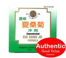 Concentrated Xia Sang Ju Chong-Ji  夏桑菊 - Tong Ren Tang Hong Kong (New!)