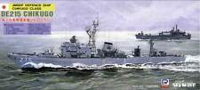 Pit-Road Skywave J-08 JMSDF Defense Ship DE215 Chikugo 1/700 scale kit