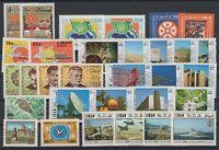G139301/ LEBANON – YEARS 1971 - 1972 MINT MNH MODERN LOT