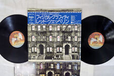 LED ZEPPELIN PHYSICAL GRAFFITI SWAN SONG P-6317,8N JAPAN OBI VINYL 2LP