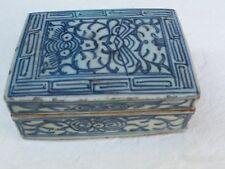 ancienne Boite blanc-bleu  faience chinoise periode 1875-1902 Dynastie KUANG HSU